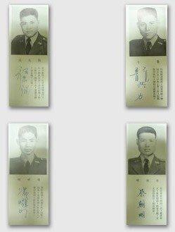 出賣家藏--  陸軍軍官學校31期同學錄