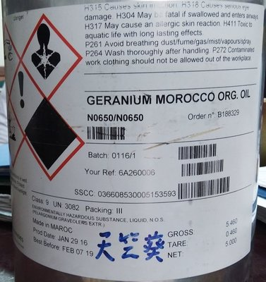 天竺葵 eco有機認證 天竺葵精油 20ml 產地:摩洛哥 【含稅價】1100元 芳療級天竺葵