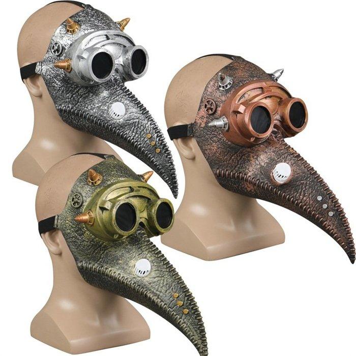 #萬聖節# 蒸汽朋克鳥嘴面具面罩萬圣節瘟疫醫生長嘴頭套齒輪閥門防護道具