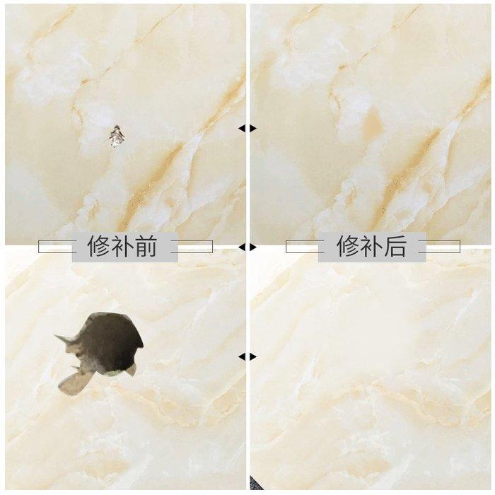 預售款-LKXD-陶瓷修補陶瓷修復裂縫修補劑地磚修復補坑瓷磚修補劑 陶瓷膏小坑