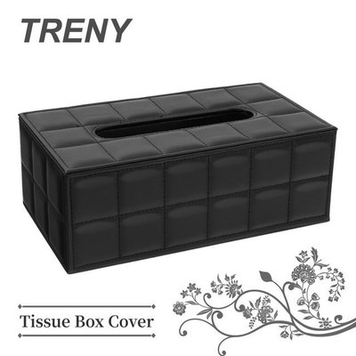 【TRENY直營】皮革面紙盒 格子黑 ...
