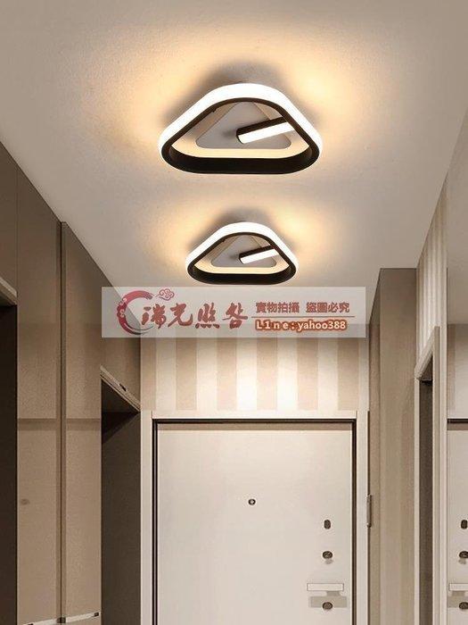 【美燈設】陽台燈走廊燈臥室吸頂燈簡約現代家用玄關過道燈led門廳入戶燈飾