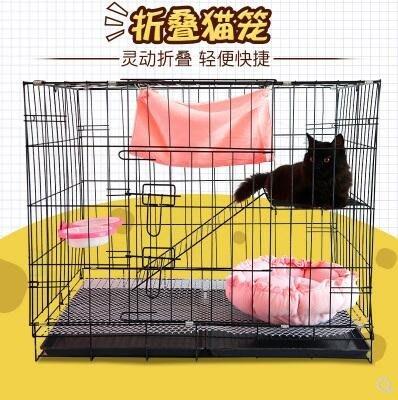 好物貓籠子貓別墅二層雙層便攜折疊貓舍貓咪大號寵物貓籠 cgg
