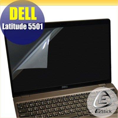 【Ezstick】DELL Latitude 5501 靜電式筆電LCD液晶螢幕貼 (可選鏡面或霧面)