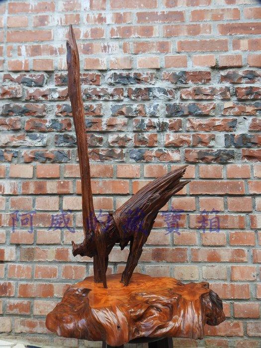 +*阿威的藏寶箱‧*【木雕 古董奇木 檜木天然奇木 擺件 紅檜】品相優,值得收藏。