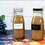 玻璃瓶_星巴克瓶300CC_黑蓋/ 銀蓋_F2084/ F20...