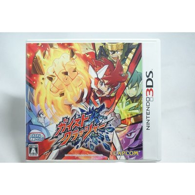 [耀西]二手 純日版 任天堂 3DS N3DS 靈裝戰士