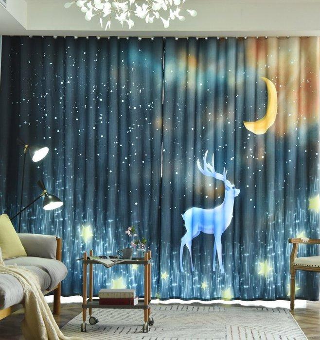 Wuli西子的店--北歐簡約風格ins網紅窗簾臥室客廳遮光布飄窗落地窗掛鉤窗簾布料寬2.5米高2.7米1片#兒童窗簾