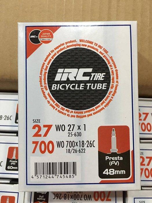 老田單車 日本 IRC 自行車/ 公路車內胎 700 X 18-26C / 48MM