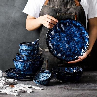 有一間店-日式創意藍色妖姬餐具套裝沙拉碗高檔餐廳家用意面盤酒店餐具(規格不同 價格不同)