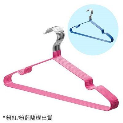 不鏽鋼覆膜防滑衣架10入組/只有藍色/購買價:198 元
