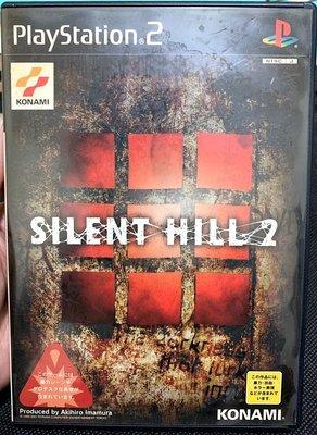 幸運小兔 PS2遊戲 PS2 沉默之丘 2 Silent Hill 2 無說明書 PlayStation2 日版 B5