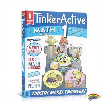 英文原版 TinkerActive Workbooks: 1st Grade Math 一年級數學科學練習冊 1年級趣味