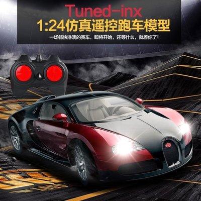 遙控車 耐摔漂移遙控車兒童男孩電動玩具賽汽車跑車模型
