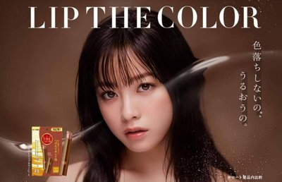 ?采庭日貨?J109 日本製 樂敦 ROHTO LIP THE COLOR 保濕 潤色護唇膏 SPF26PA+++