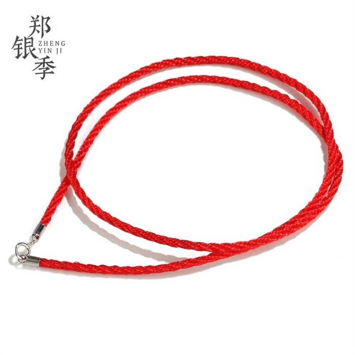 Lissom韓國代購~鄭銀季氣質 棉繩925銀扣項鍊16寸18寸【多款可選】