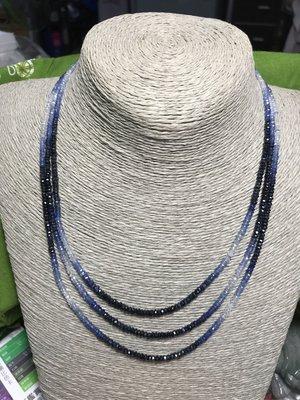 天然藍寶石項鍊