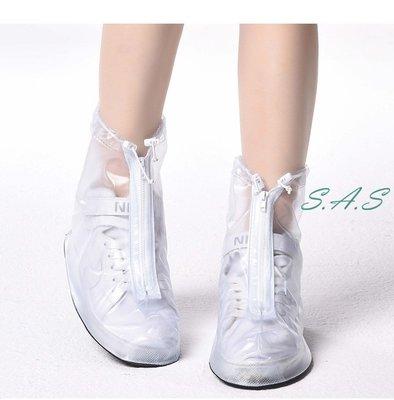 SAS 雨鞋套 短筒鞋套 短筒雨鞋雨鞋...