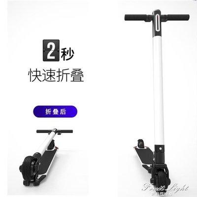 電動滑板車成年摺疊式代步超輕便攜碳纖維雙人迷你小型輕便代步車