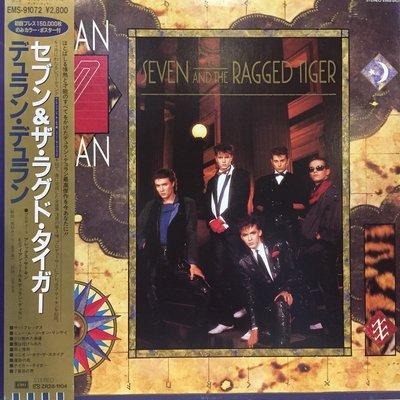 §小宋唱片§ 日版/Duran Duran – Seven And The Ragged Tiger/二手西洋黑膠