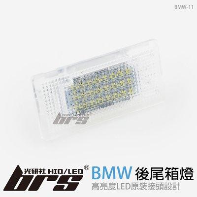 【brs光研社】BMW-11 LED 後尾箱燈 BMW E36 E38 E39 E46 E60 LCI E61 E65