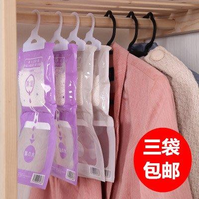 聚吉小屋 #日本室內干燥劑衣柜除濕袋 ...