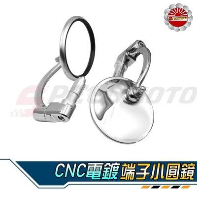 【Speedmoto】鋁合金 電鍍 端子 後照鏡 復古風圓鏡 牛角鏡 平衡 端子 手把鏡 後視鏡 把手鏡 照後鏡 端子鏡