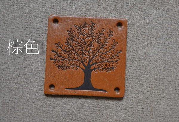 *巧巧布拼布屋*台灣製~真皮皮標-樹 ~有 棕色.本皮色.咖啡色三種顏色