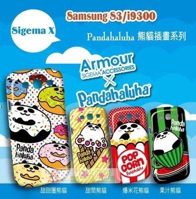 日光通訊@Sigema X原廠 Samsung Galaxy S3 i9300 熊貓插畫萌系列手機殼 卡通保護殼 烤漆背蓋硬殼