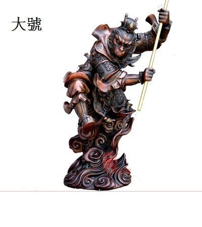 【凡了居】大號 純銅猴孫悟空齊天大聖仿古工藝品裝飾品鎮宅風水擺設 雙福312