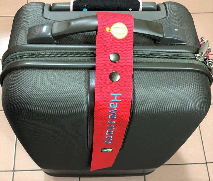 客製雙主題(雙圖案)Have a nice trip! 紅色 長版行李飄帶 itag plus(1組=2條)
