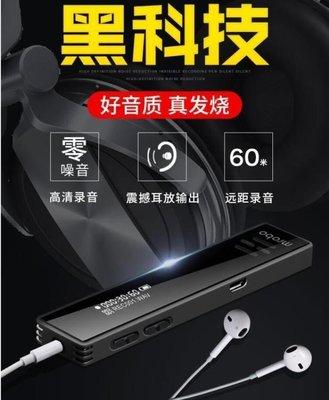 ZIHOPE 錄音筆微型高清超長時間降噪超小隱形迷你學生器機防竊聽ZI812