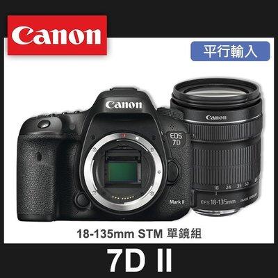 【平行輸入】Canon EOS 7D Mark II 套組(搭 EF-S 18-135 MM STM) 7D2 屮R5