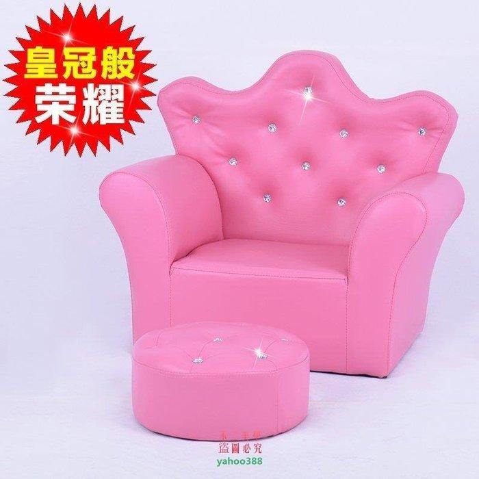 美學71兒童沙發 可愛皇冠嬰幼兒小沙發環保皮帶凳迷你公主寶寶沙發 迷你沙❖796