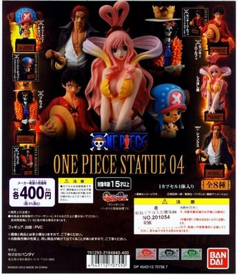 rayallen toys~海賊王ONEPIECE STATUE 04兩年後半身人型雕像胸像 單售布魯克