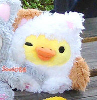《東京家族》特價現貨日本拉拉熊變裝 貓咪 絨毛 手掌娃娃 小雞