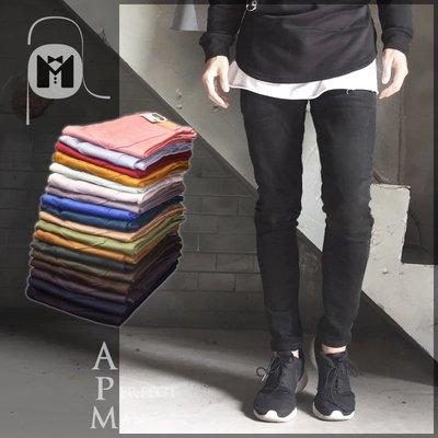 Upset 牛仔工作褲 [Apm] 正韓 彈性爆挺窄褲 極簡百搭 16色