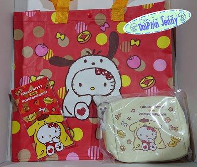 [海豚雜貨舖]7-11 Hello Kitty 開運金喜福袋 環保購物袋 帕恰狗款+化妝包 布丁狗款+紅包袋 布丁狗款