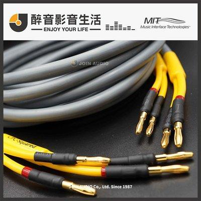 【醉音影音生活】美國 MIT PC Squared PC-18 (3m) 廠製香蕉插喇叭線.美國製.公司貨