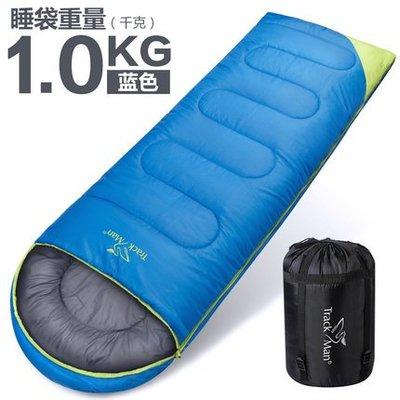睡袋成人戶外睡袋 室內隔髒男女睡袋露營單雙人 【店長推薦】