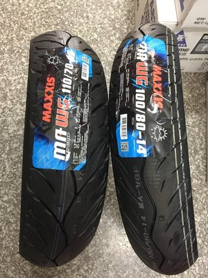 【高雄阿齊】瑪吉斯輪胎 MAXXIS MA-WG 100/80-14 MAWG 100 80 14