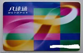 新一代匯通港台 - 香港港幣台灣台幣 八達通 悠遊卡 3.7237