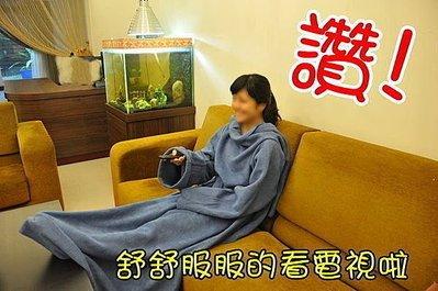 一分錢一分貨! 加州蜜李~台灣製造.工廠直營.袖毯/懶人毯/四季毯~加送防寒耳罩唷!
