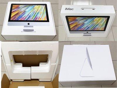 Apple iMac 21.5 電腦桌機包裝外盒、鍵盤滑鼠盒