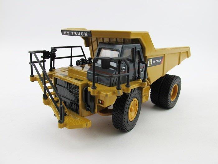 【阿LIN】121AAB 5012 合金工程車 重型傾卸卡車 1:50 Scale HY TRUCK