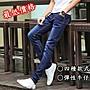 (大量現貨)丹寧刷白牛仔褲 彈性牛仔 復古刷白 刀割 破膝 一字褲 牛仔長褲