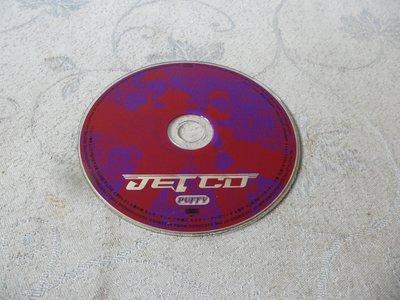 紫色小館36-3--------PUFFY