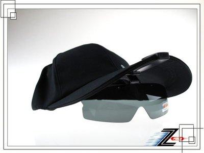 【Z-POLS夾帽式可掀蓋美國寶麗來偏光黑款】適用各種帽體,專業抗UV4偏光眼鏡,限定販售!