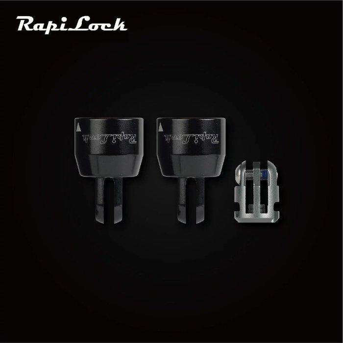 RapiLock Buckle 快扣組 快扣外型簡練 T6鋁合金 拆裝快速 GOPRO全機種適用 台南PQS