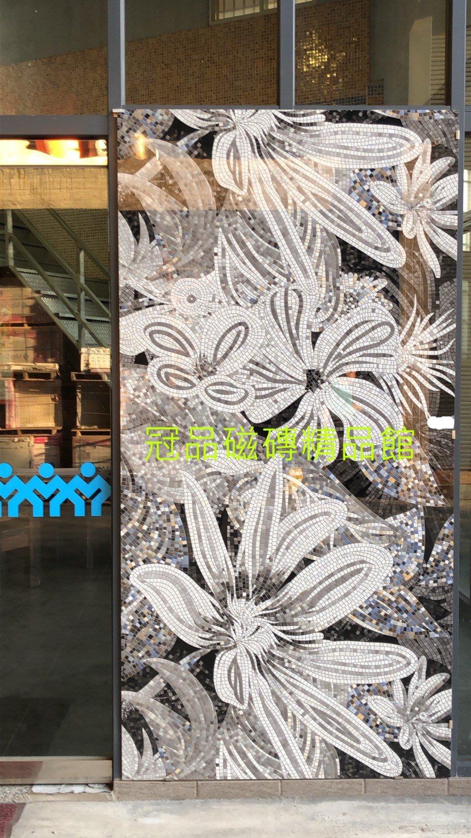 ◎冠品磁磚精品館◎進口精品 全釉拋 馬賽克整磚石英磚(二片可對花) –120X240CM